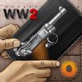 真实武器模拟ww2破解版