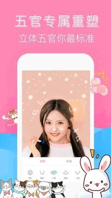 forea修图相机app安卓版下载图4: