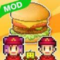 汉堡创意物语游戏