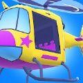 直升机射击罪犯游戏