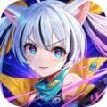 星界奇幻之旅手游官方安卓版 v3.9