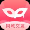面具Pro社交app安卓版下载 v1.0.0