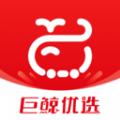 巨鲸优选APP官方客户端 v1.0.1