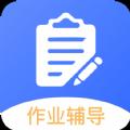 作业班学习软件最新版下载 v1.0.0