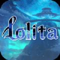 猎魔远征之Lolita战纪正版手游 v2.0.0