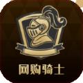 网购黑卡app安卓下载最新版 v1.0.0.4