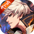 地下城与格斗家手游官方最新版 v4.8.0