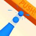 球球推推战游戏手机版安卓版 v0.2.20