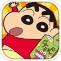 蜡笔小新跑酷游戏中文版下载最新版 v1.1.2