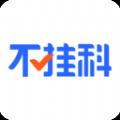 不挂科文库大学生版app官方下载 v2.2.2