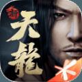 腾讯新天龙八部手游官网正版 v1.0
