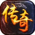 暗黑传奇蛮荒大陆官网版游戏最新版 v1.0