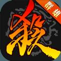 三国杀双面女神移动版更新最新版 v3.9.4
