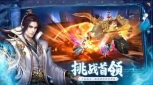 仙灵剑之源手游官网最新版图片1