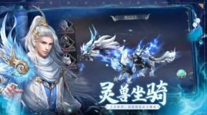 仙灵剑之源官方版图2