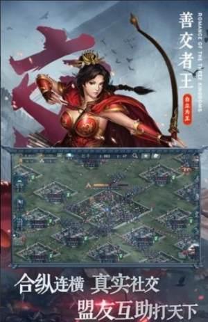 三国志11侠骨流香mod图3