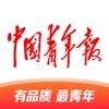 中国青年报APP下载2021最新版客户端 v4.5.6