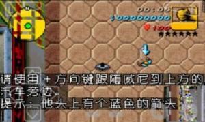GTA Advance下载无乱码手机版图片1