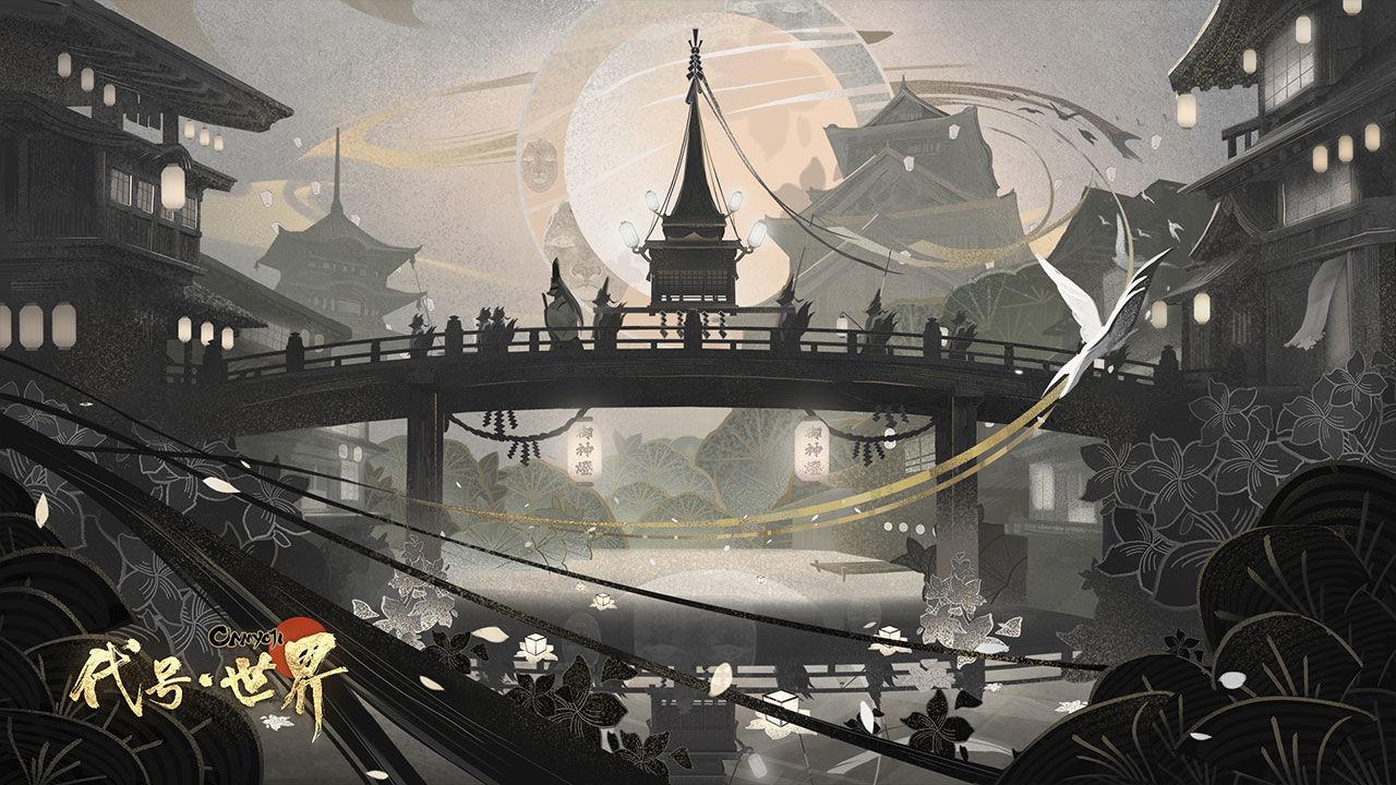 代号世界探秘源之城解密攻略大全:探秘源之城第一季全四章图文解密大全[多图]