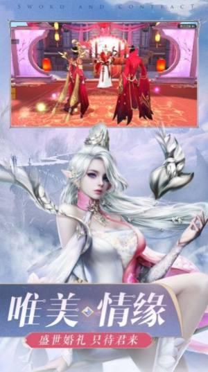 帝仙决红包版图3