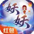 妖灵宝鉴之妖妖灵手游官方红包版 v1.0.2