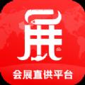 展链圈app