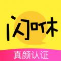 闪咻App官方版软件 v1.4.4