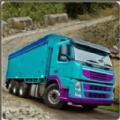 重型货车司机山地运输官方版