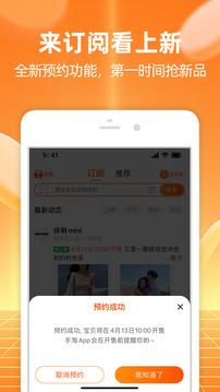手机淘宝app下载安装官方免费2021正版图片1