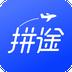 拼途app安卓客户端下载
