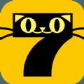 七猫免费阅读小说免费版