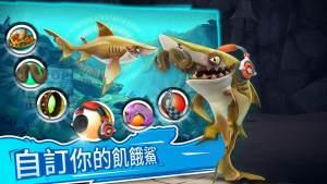 饥饿鲨世界5.0无限金币钻石版图3