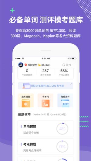 雷哥题库appapp官网版图片1