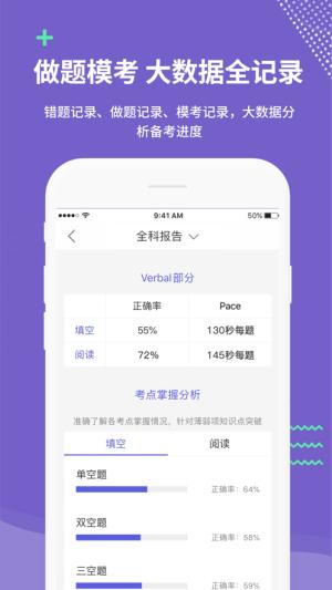 雷哥题库app图3