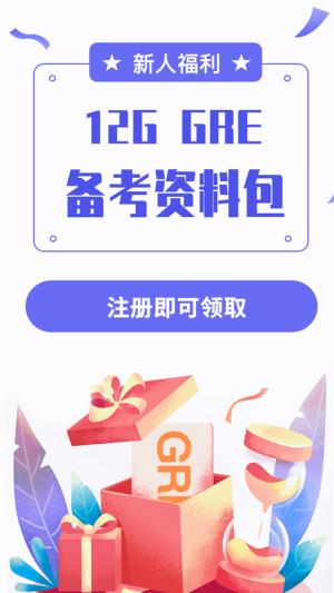 雷哥题库app图1