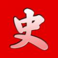 华夏历史app