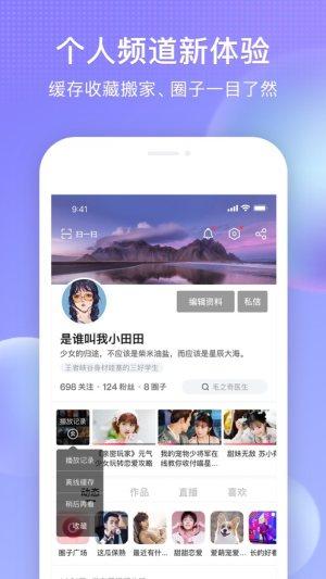 搜狐视频会员免费领取2021图2
