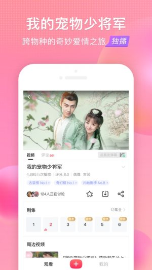 搜狐视频会员免费领取2021图3