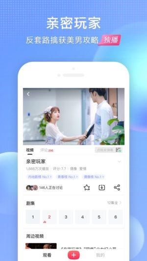 搜狐视频会员免费领取2021图1