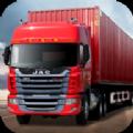 卡车货运驾驶模拟器手游版