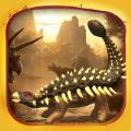 模拟甲龙家园生存游戏