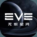 EVE星战前夜无烬星河2021测试服