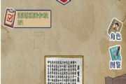王蓝莓的幸福生活通关攻略合集:全部关卡答案分享[多图]