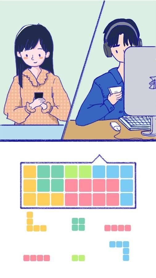 Summer恋爱游戏官方版下载图2: