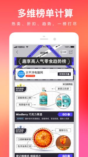 京东商城下载手机版图2