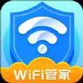 全能WiFi管家APP