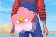 创造与魔法樱花背包怎么获得?樱花背包获得方法介绍[多图]