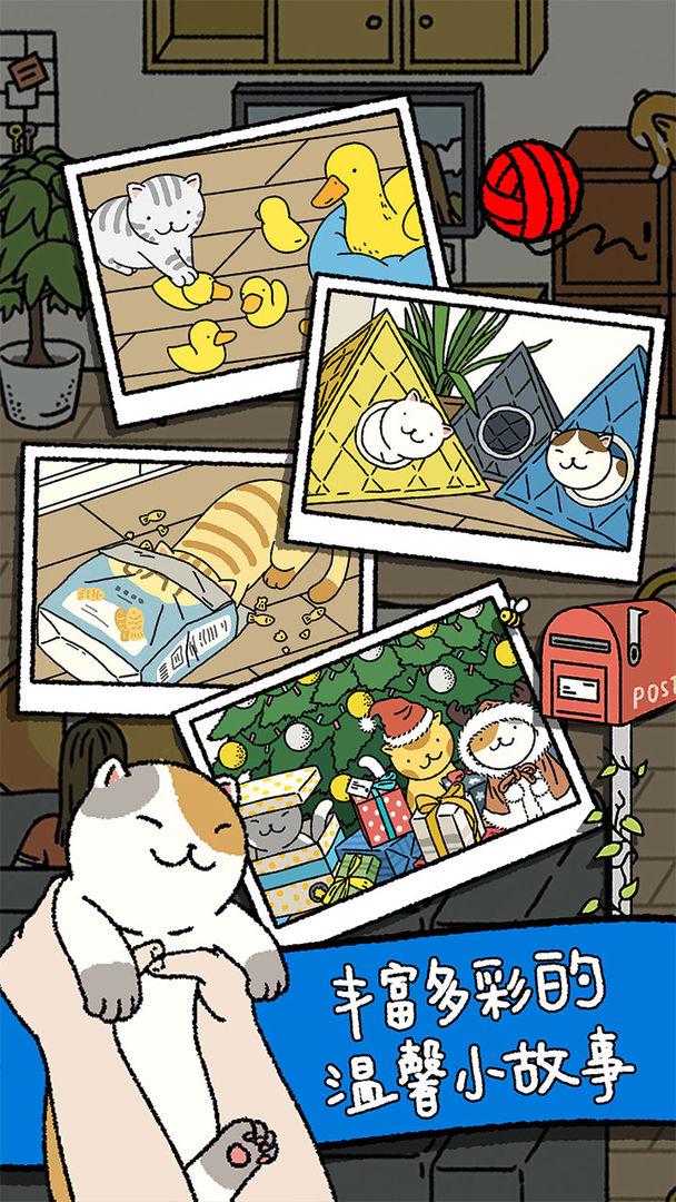 萌宅物语无限爱心破解版最新版厨房浴室2021图片1