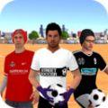 街头足球冠军游戏最新安卓版 v1.04