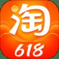 618淘宝预售满减活动app